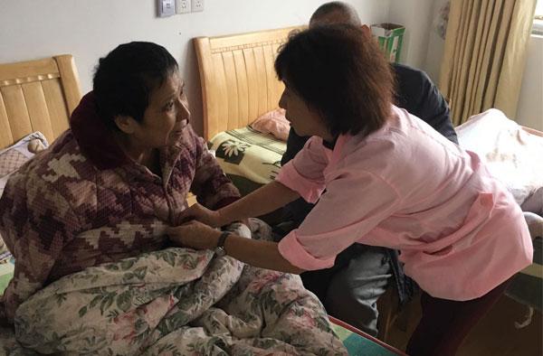 养老院收费-日常生活